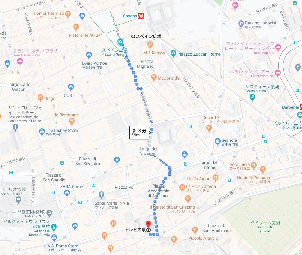 スペイン広場 トレビの泉 地図