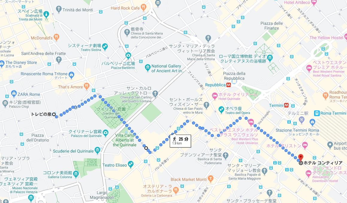 トレビの泉→ホテルコンティリア 地図