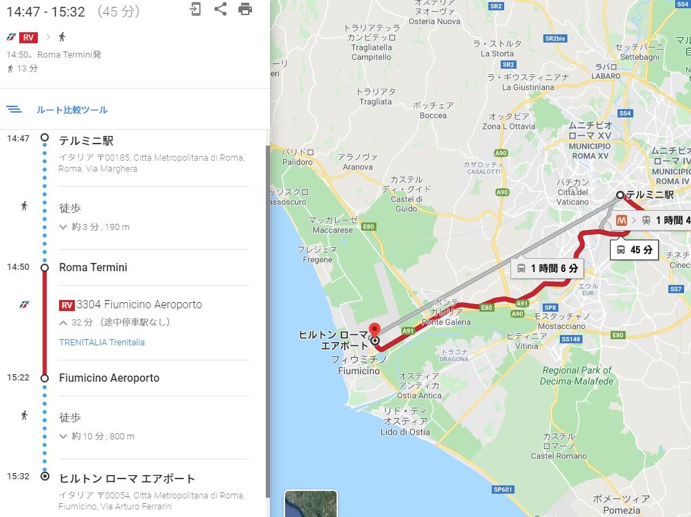 ローマ テルミニ駅→フィウミチーノ空港 地図