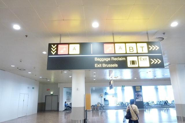 ブリュッセル空港 出口案内
