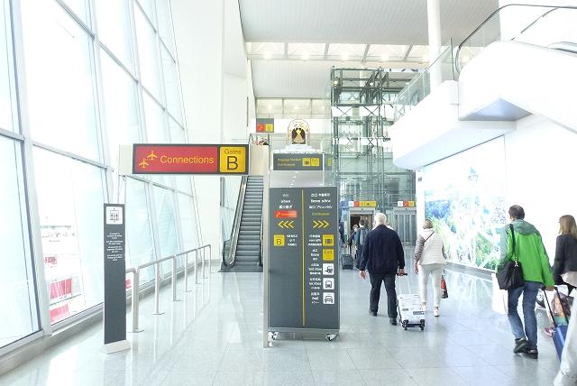 ブリュッセル空港 出口案内(日本語)