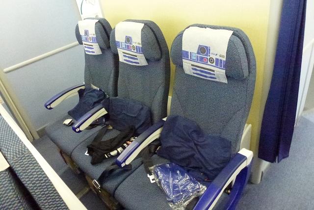 ブリュッセル~成田 ANA機内 座席写真