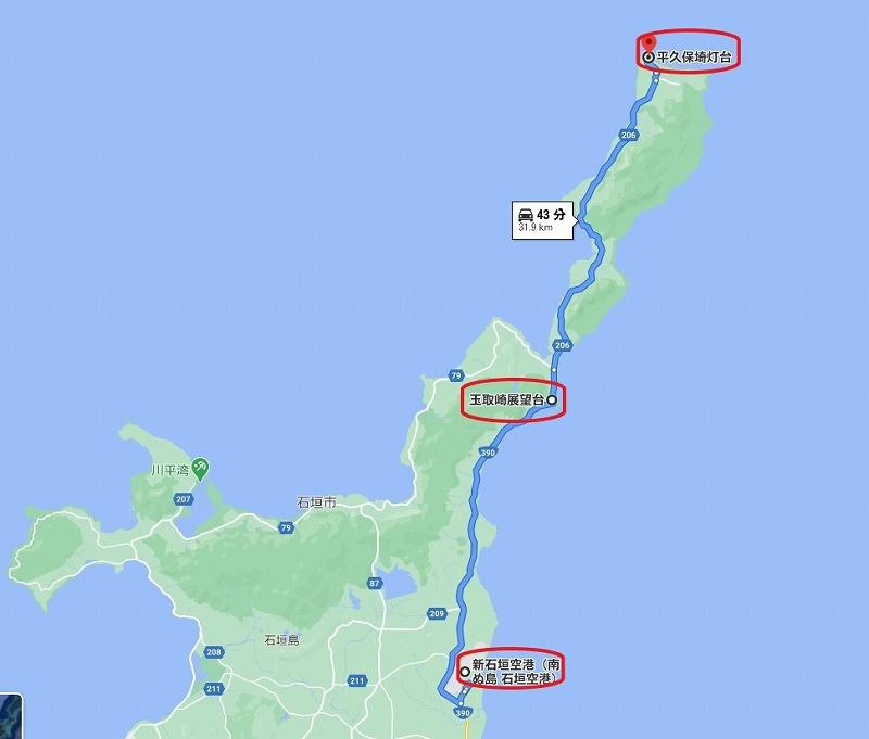 石垣空港から平久保灯台地図