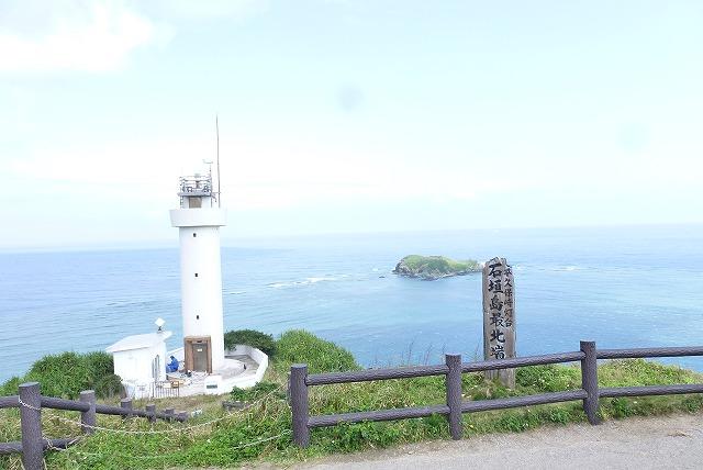 平久保灯台