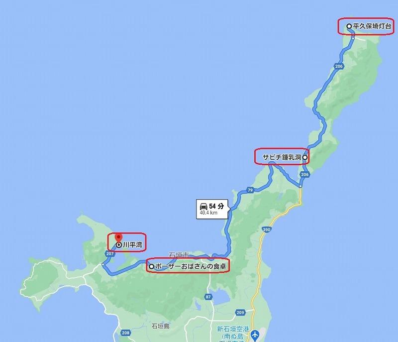 平久保埼灯台→川平湾地図