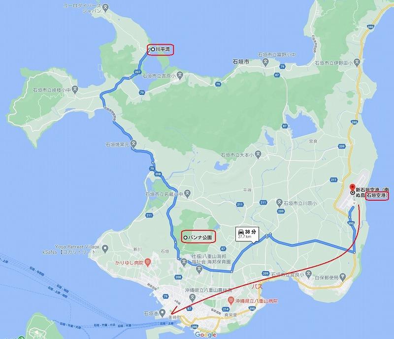 川平湾→バンナ→空港地図