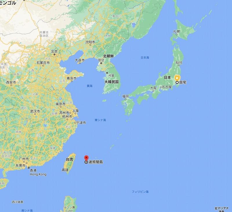 波照間島位置図
