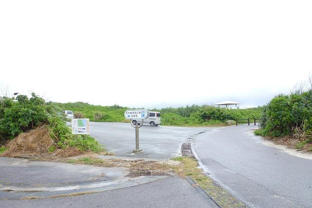 日本最南端の駐車場