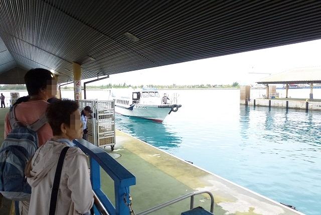 西表島 船