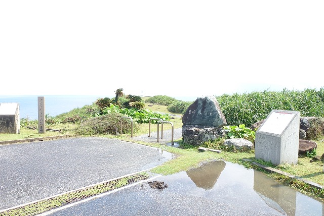 東崎(あがりざき) 与那国島