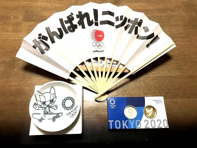 東京オリンピック 我が家の応援グッズ