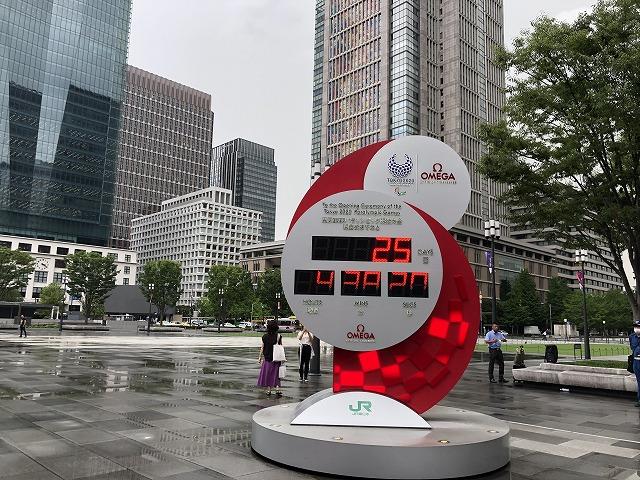 東京駅前 パラリンピックモニュメント