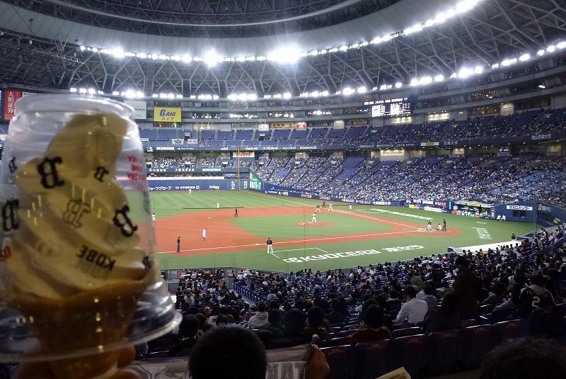 京セラドーム ロッテ戦 2020/10/25