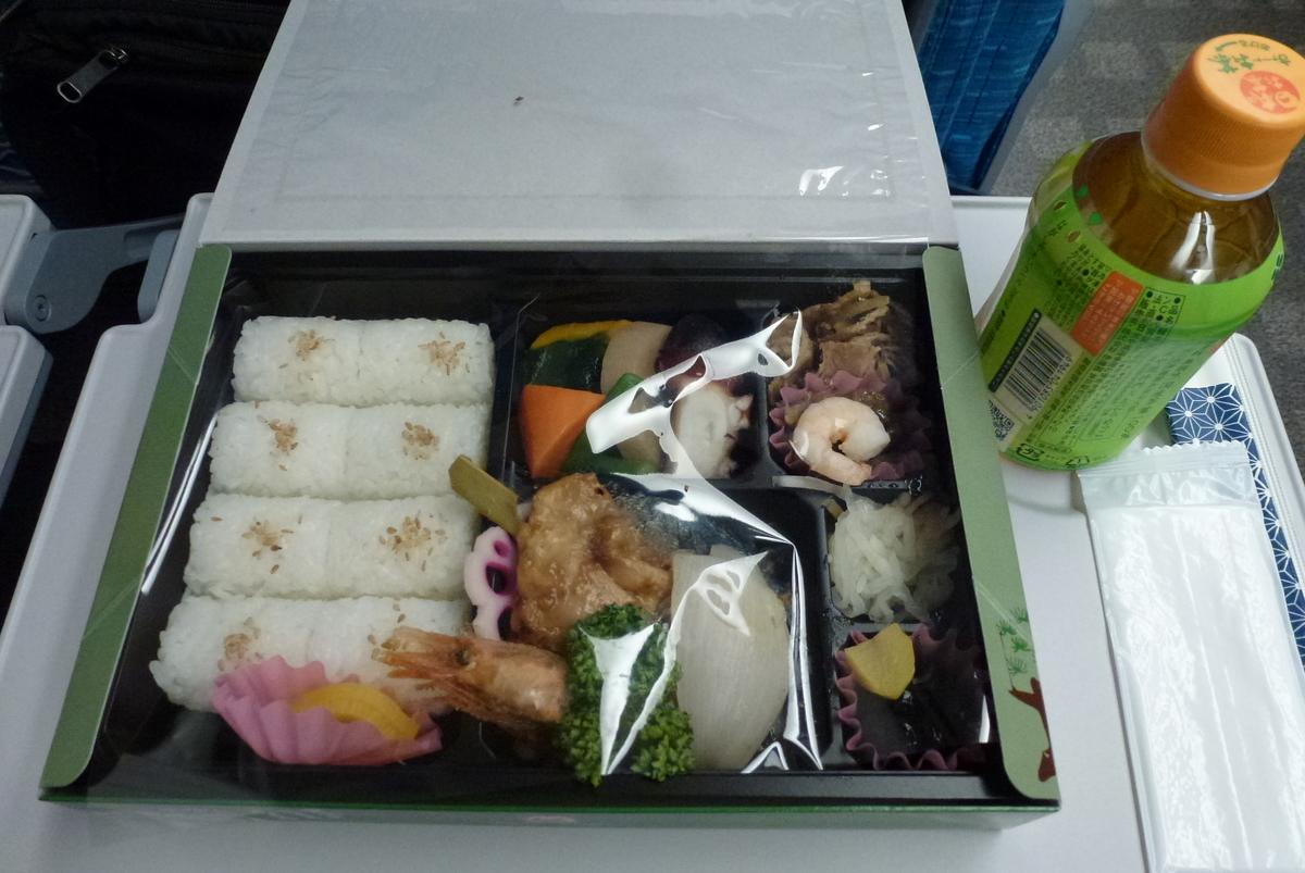 姫路 お弁当
