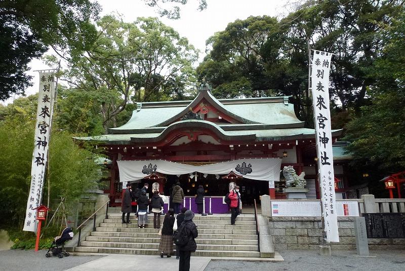熱海 來宮(きのみや)神社