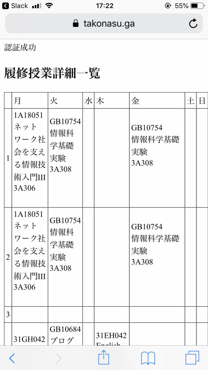 f:id:twin-te:20200520000132p:plain