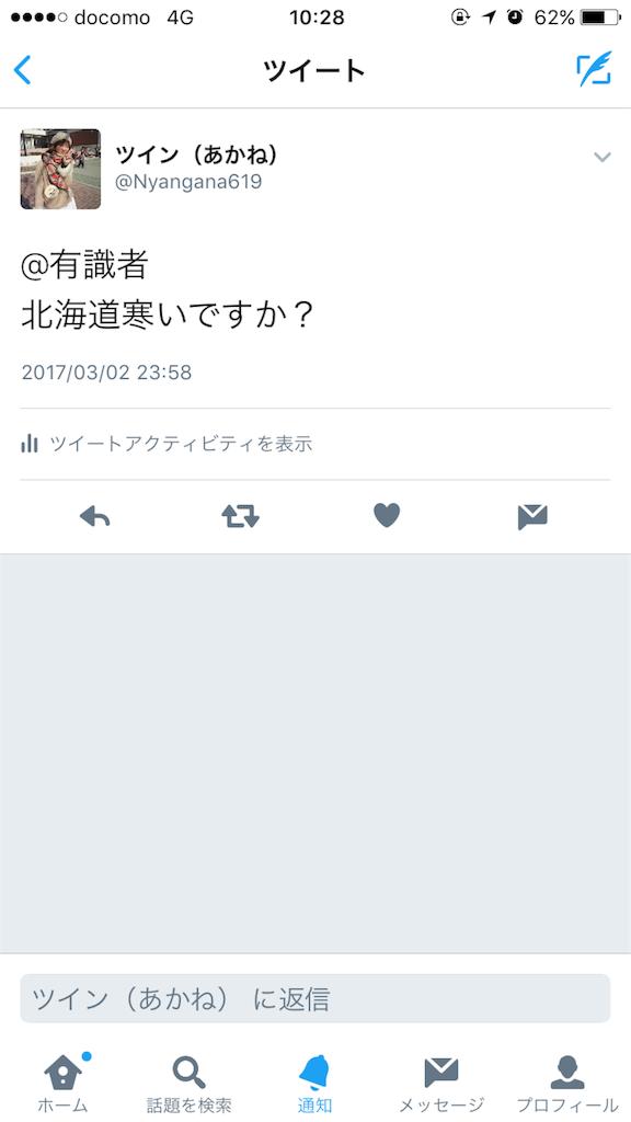 f:id:twin2525:20170307102815p:image