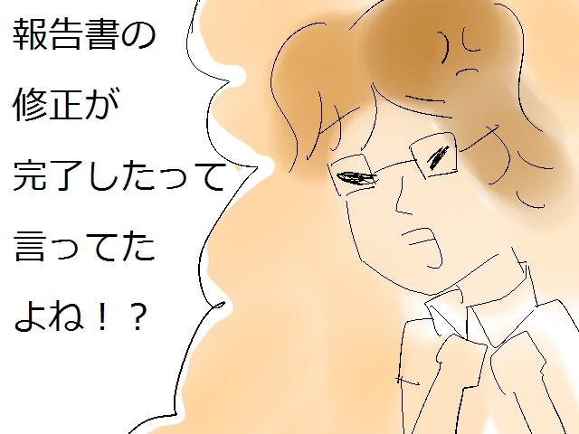 f:id:twinkey:20161015221522j:plain