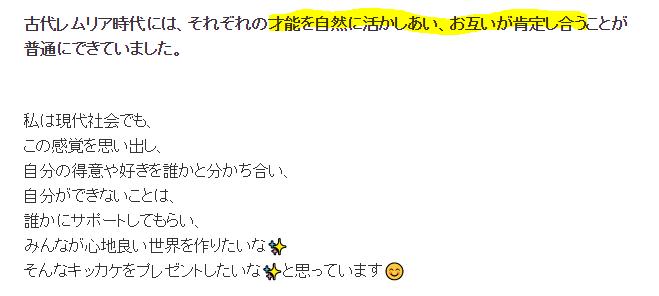 f:id:twinkle-libra:20190521120239p:plain