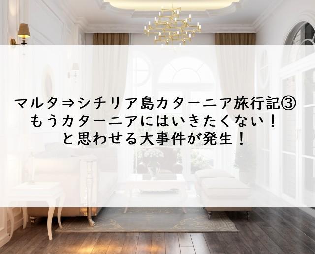f:id:twinkle-libra:20191212120337j:plain