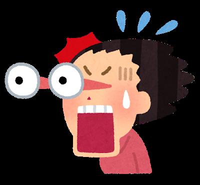 オルビス オルビスユー ローション 化粧水 スキンケア エイジングケア 保湿液 モイスチャー 口コミ レビュー