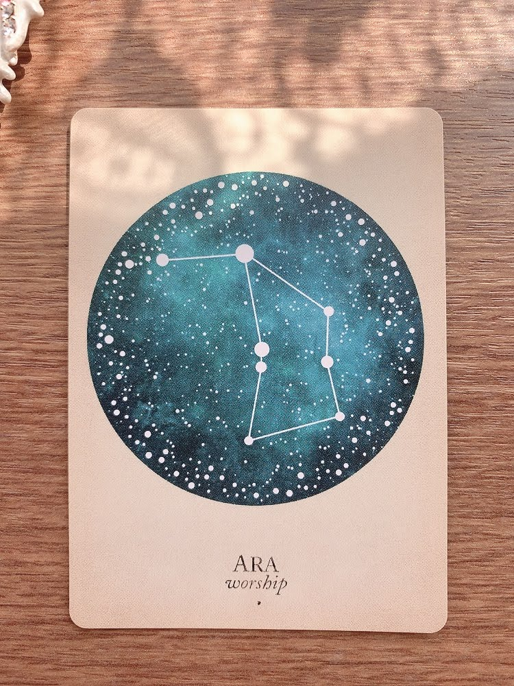 ARA さいだん座 祭壇座 compendium of constellations 星座 オラクルカード タロット 日本語 解説 礼拝 崇拝 worship