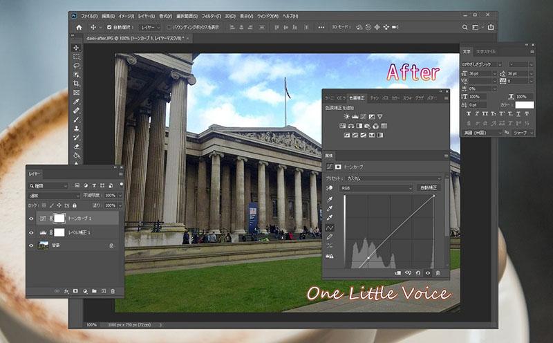 Udemy Photoshop フォトショップ 初心者 中級 オンライン 勉強 講座 レッスン 講義 おすすめ 学習 環境 できること 画像加工 色調補正