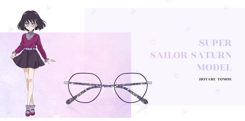 セーラームーン jins メガネ コラボ 2020年 顔の形 似合う パーソナルカラー ちびうさ はるか みちる せつな ほたる