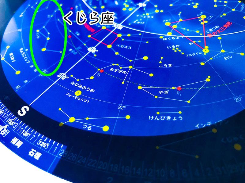 CETUS hate くじら座 鯨座 compendium of constellations 星座 オラクルカード タロット 日本語 解説 憎む 嫌う 嫌悪