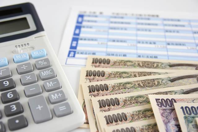 NPO 転職 給料 賞与 福利厚生 厚生年金 社会保険料 雇用保険 退職金 NGO 非営利団体