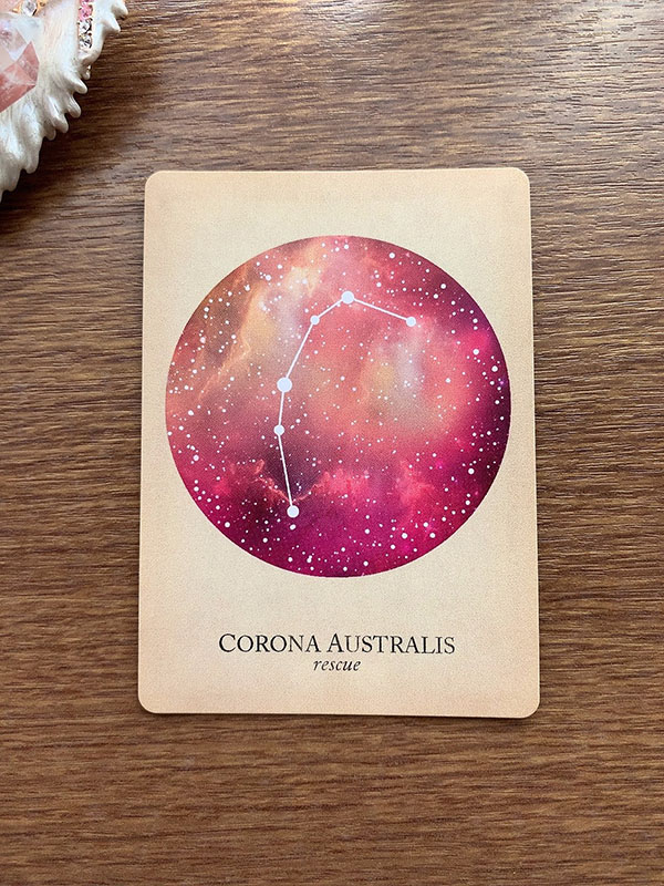 CORONA AUSTRALIS rescue みなみのかんむり座 compendium of constellations 星座 オラクルカード タロット 日本語 解説 救援 救護