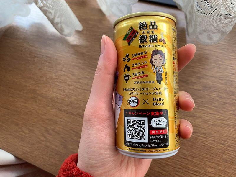 鬼滅の刃 ダイドーブレンド 絶品微糖 カフェオレ ランダム 煉獄杏寿郎 胡蝶しのぶ 珠世 缶コーヒー