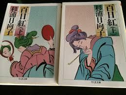 f:id:twinklesachiko:20160910022002j:plain
