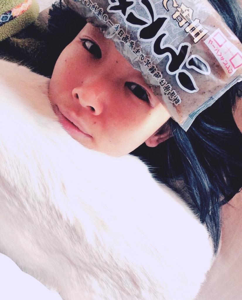f:id:twinklesachiko:20170101142718j:plain