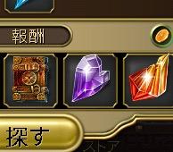f:id:twinklesachiko:20170301202100p:plain