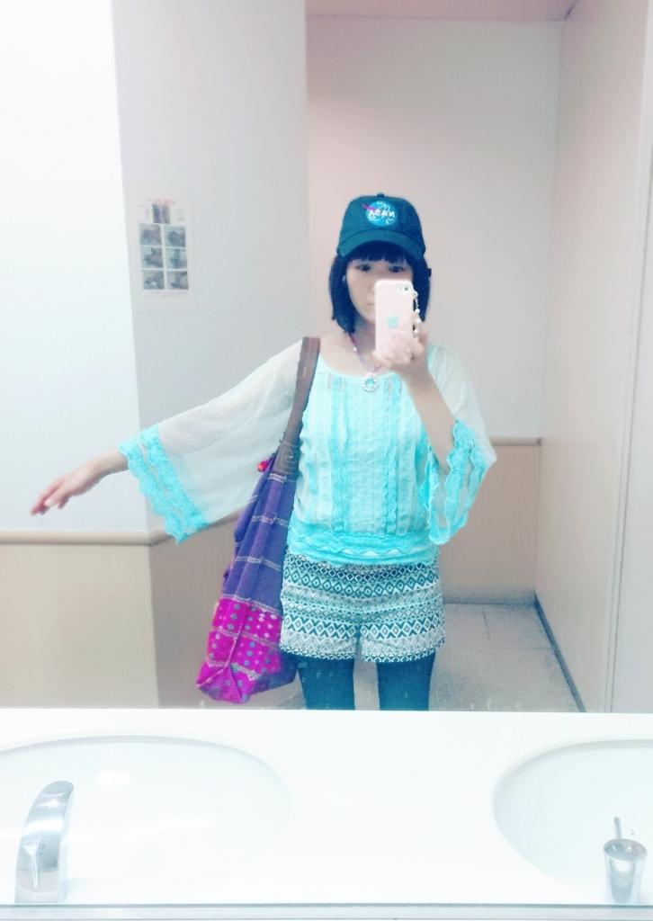 f:id:twinklesachiko:20170611102031j:plain