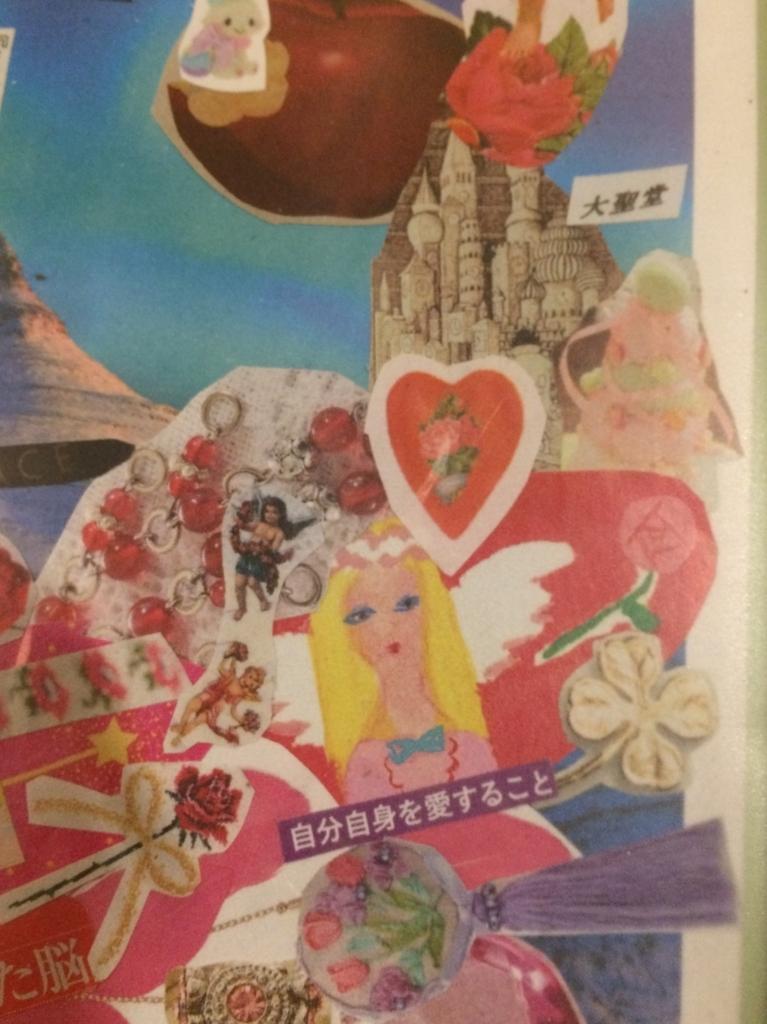f:id:twinklesachiko:20171126193200j:plain