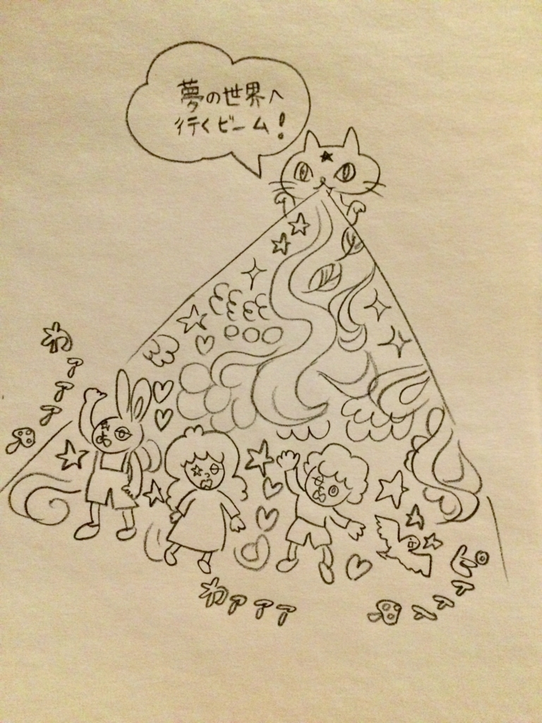 f:id:twinklesachiko:20180105161010j:plain