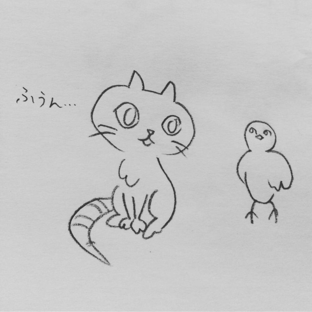 f:id:twinklesachiko:20180105161714j:plain