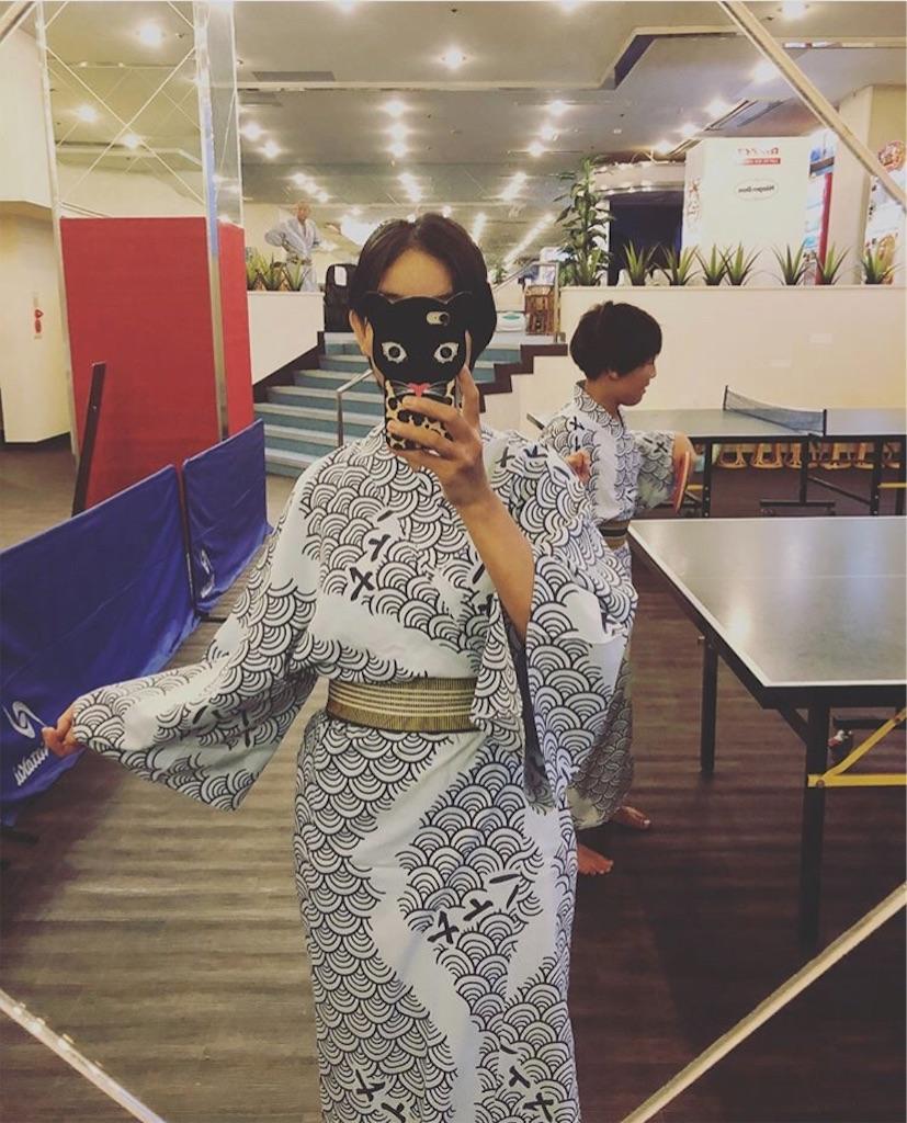 f:id:twinklesachiko:20181101202018j:plain