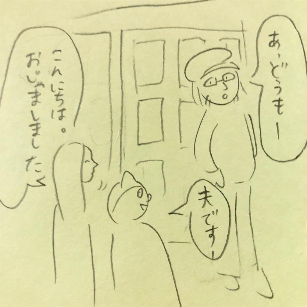 f:id:twinklesachiko:20181215175031j:image
