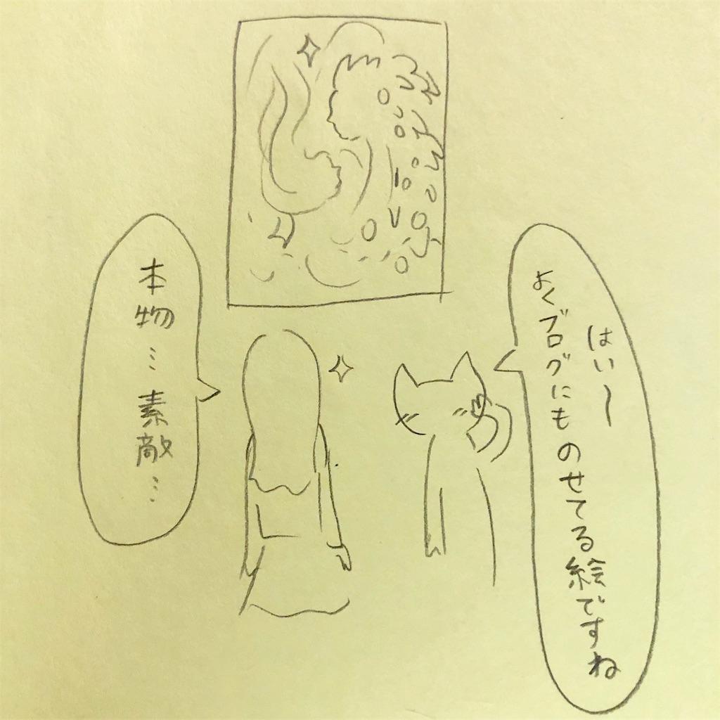 f:id:twinklesachiko:20181215175050j:image