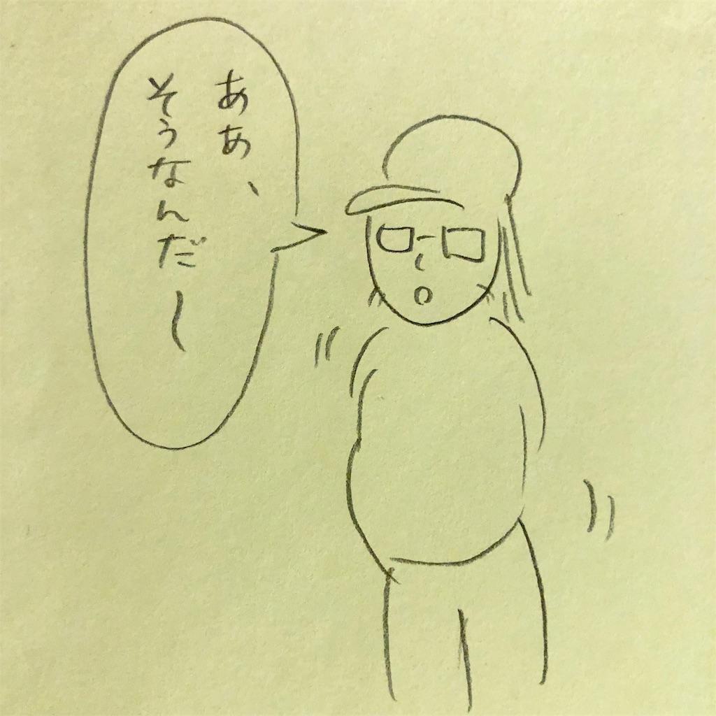 f:id:twinklesachiko:20181215175143j:image