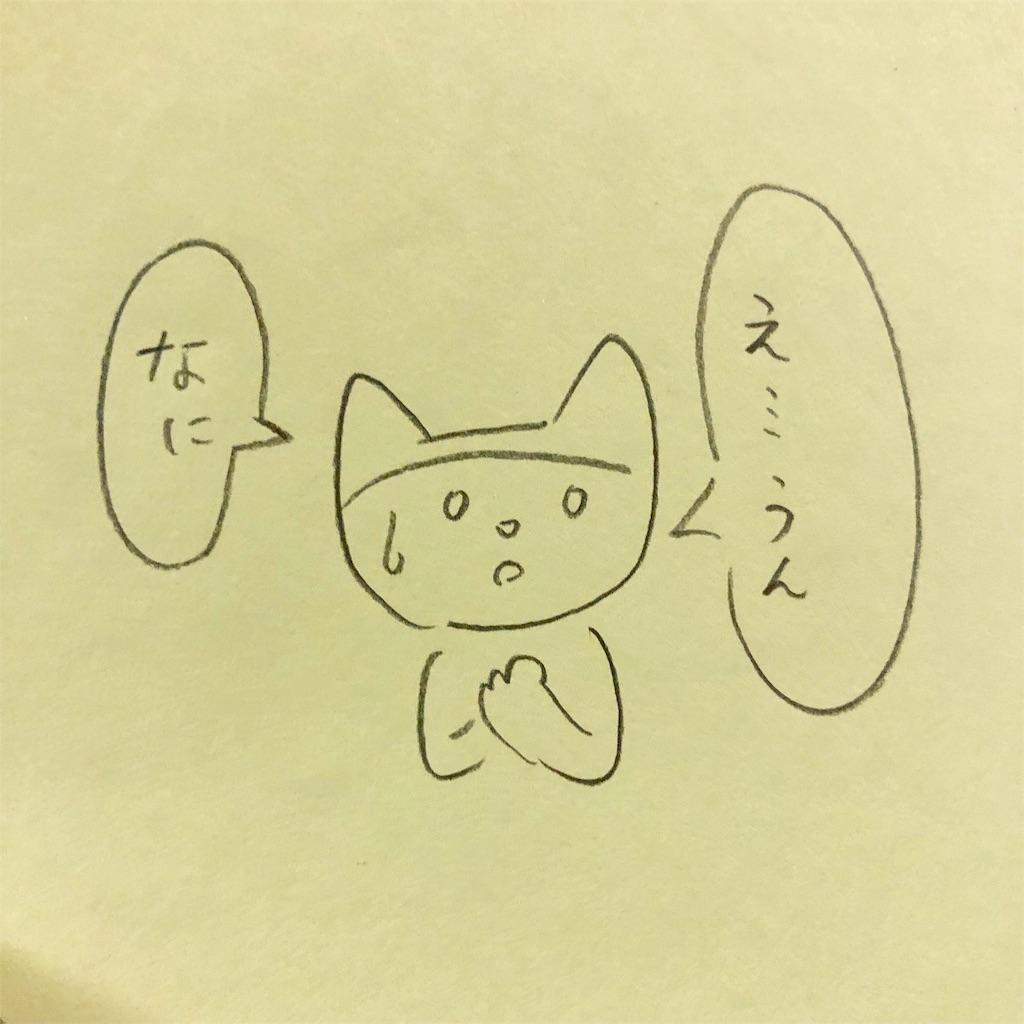 f:id:twinklesachiko:20181215175329j:image