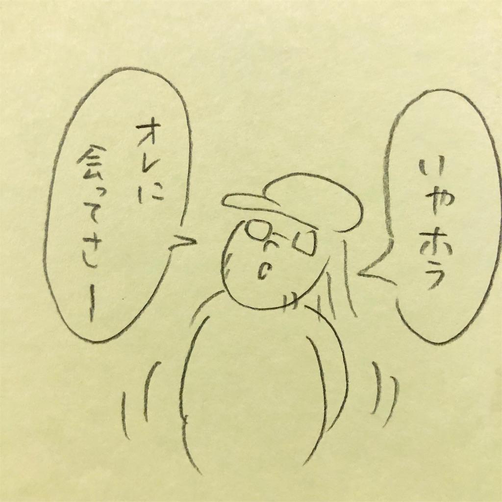 f:id:twinklesachiko:20181215175404j:image