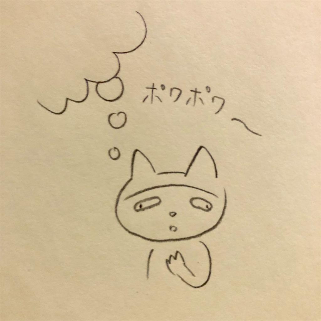 f:id:twinklesachiko:20181215175755j:image