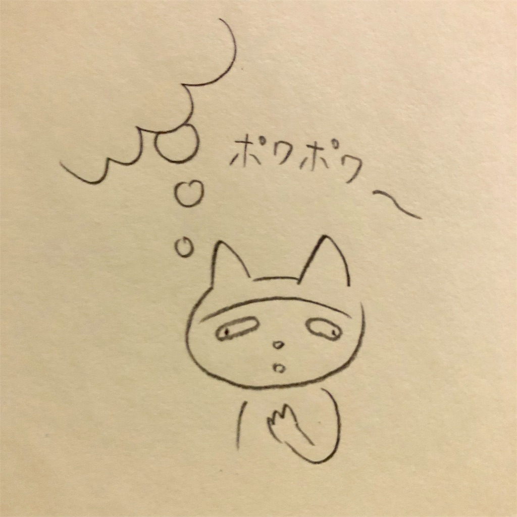 f:id:twinklesachiko:20181215175759j:plain