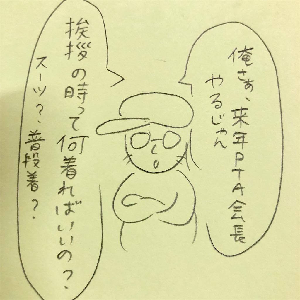 f:id:twinklesachiko:20181226220612j:image