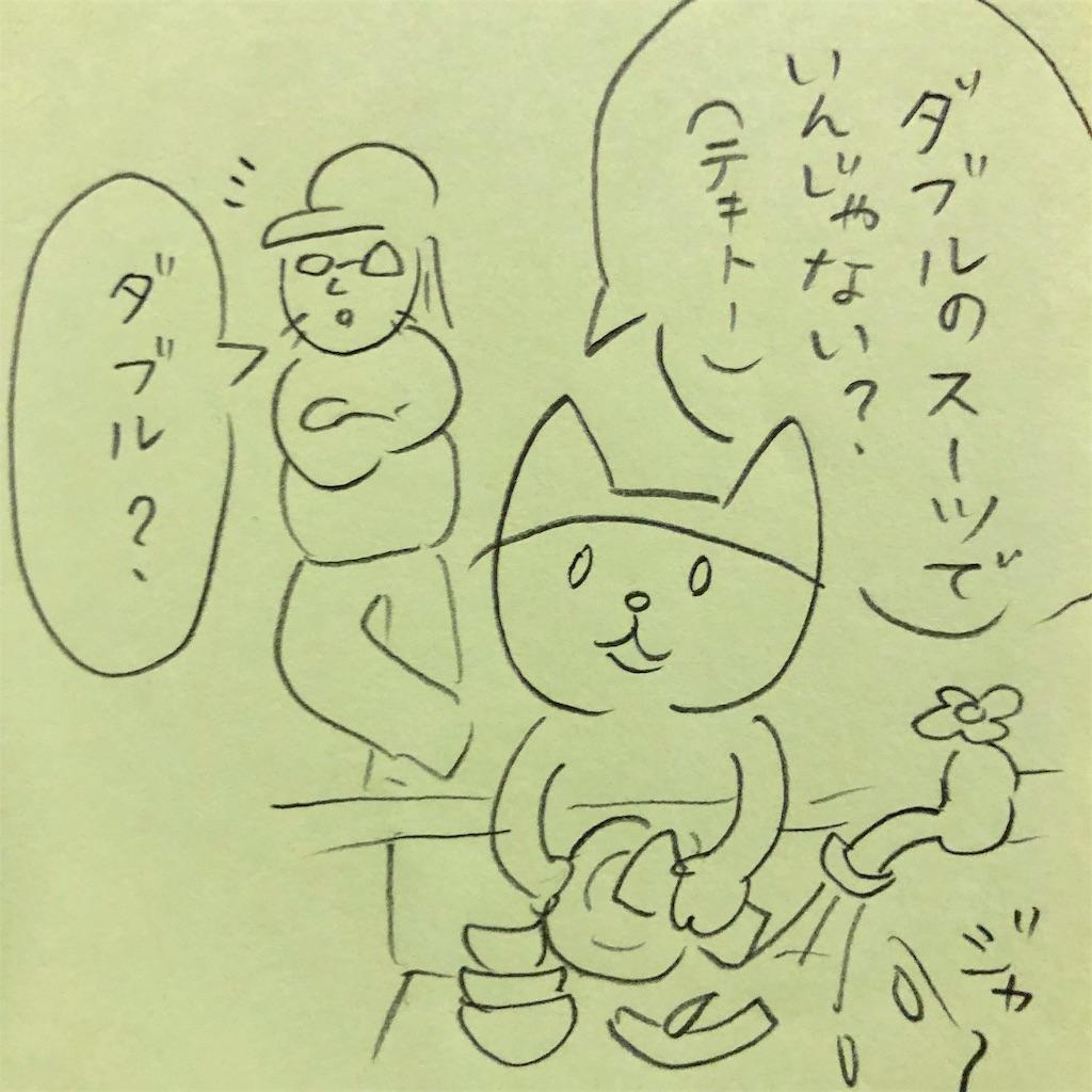 f:id:twinklesachiko:20181226220618j:image