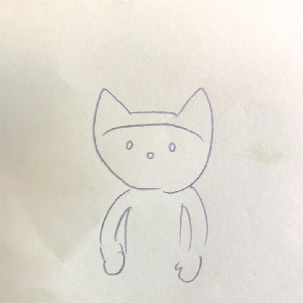 f:id:twinklesachiko:20190110160833j:plain